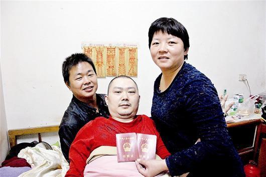 带前夫嫁人引关注 一妻二夫诠释中国好妻子[图