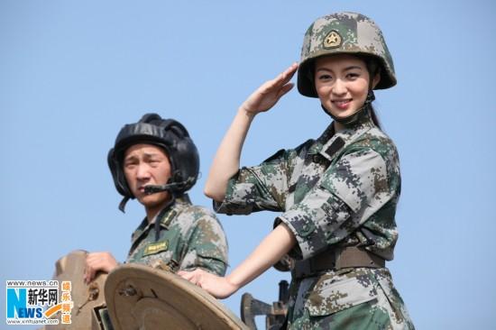 中国女兵军装图片