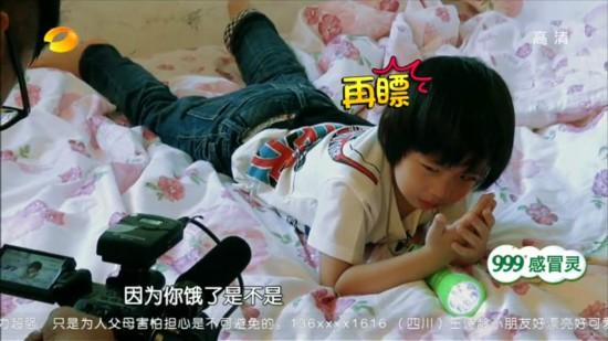 爸爸去哪儿 花絮 李湘闺女打Kimi头被训哭