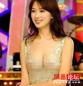 章子怡镂空透视装 盘点出门不穿内衣的女星
