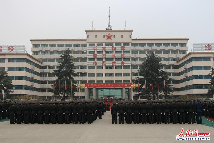 解放军陆军军官学院举行年度阅兵