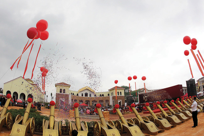 首届海南雪茄文化旅游节(儋州)开幕活动剪影