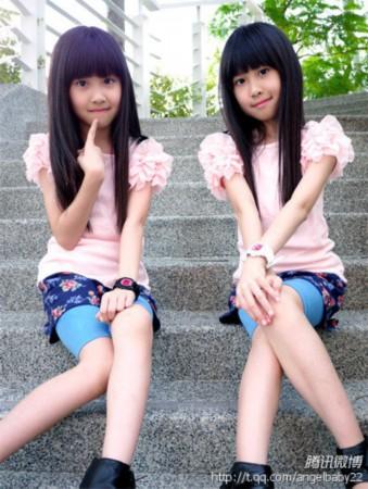 台湾双胞胎姐妹花近照曝光 气质清新甜美