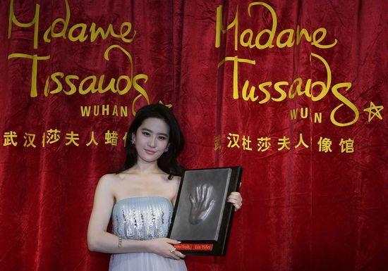 刘亦菲入驻武汉杜莎夫人蜡像馆-刘亦菲蜡像入驻武汉 高贵冷艳范形象