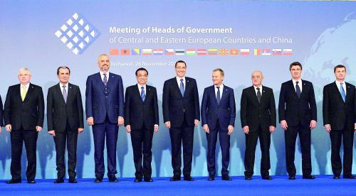 李克强总理26日在罗马尼亚布加勒斯特出席中国-中东欧国家领导人