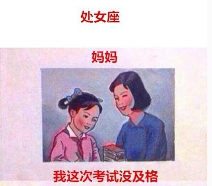 """恶搞打耳光欢乐多】近日网络爆红的一系列恶搞漫画""""妈妈在打我一次""""图片"""