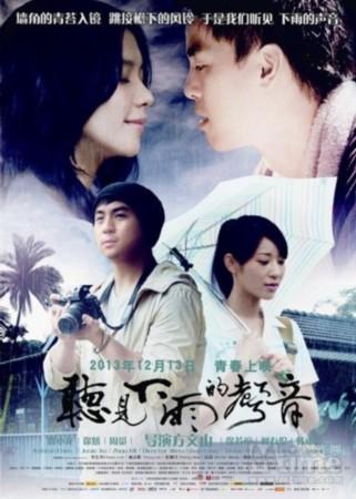 徐若瑄重遇释小龙小龙惊叹:姐姐还是那么漂亮