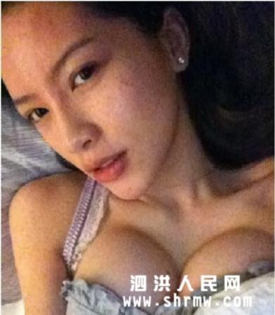 台湾主播萱萱大尺度露毛劈腿艳照疯传网络