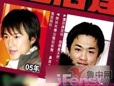林峰/范冰冰杨幂大S蔡依林整容 化妆师大曝整容名单