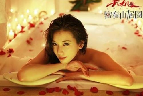 林志玲有私密照片吗