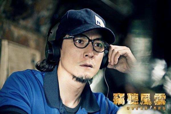 《窃听风云3》发预告 古天乐吴彦祖周迅亮相