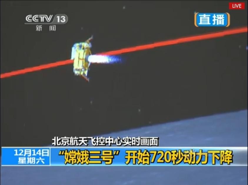 嫦娥的画法步骤