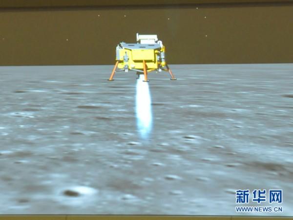 图片全纪录 嫦娥三号成功着陆月球