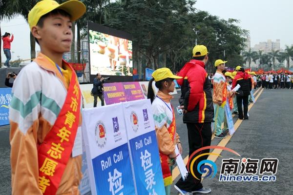 儋州国际马拉松赛开赛 3000多名志愿者默默奉献