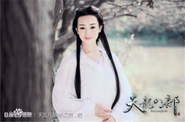 电视剧《天龙八部》1-54集 全集分集剧情介绍