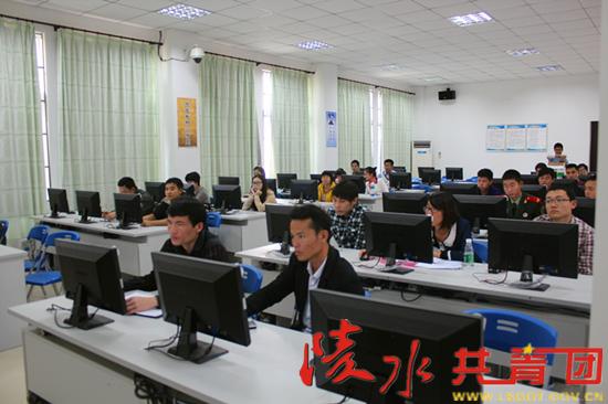 志愿海南 志愿服务网络平台注册管理系统培训班