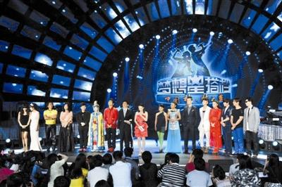 中国梦梦想星搭档7