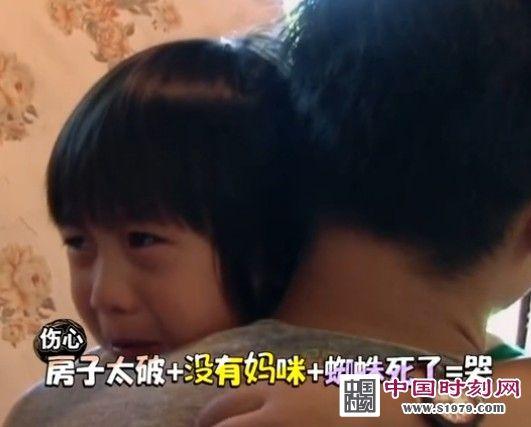 """""""爸爸""""开启拼娃时代 王诗龄小小志爆笑语录全集"""