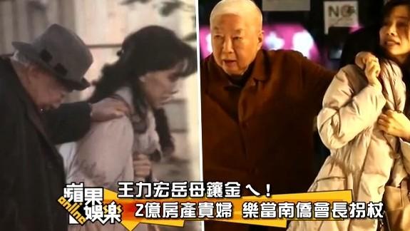 李瑶敏_王力宏岳母身份曝光 曾与万梓良同演电影