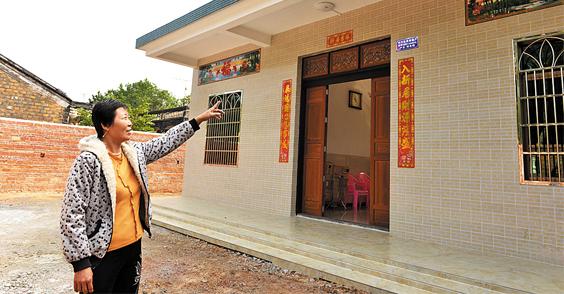 农民圆了 安居梦 文昌改造2673户农村危房 农村平房外墙效果图