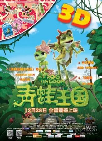 幼儿园青蛙主题网络图