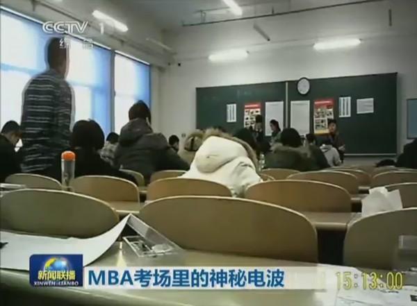 哈理工考研作弊央视_哈理工MBA考试作弊停招 作弊者停考1至3年__海南新闻网_南海网