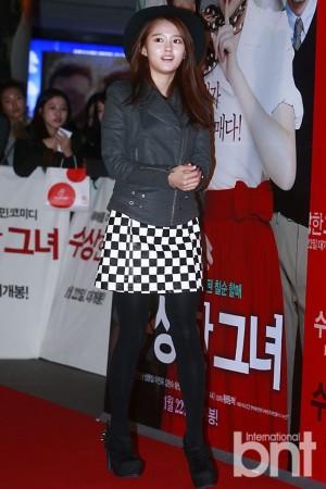 南宝拉-EXO成员出席 可疑的她 VIP试映会 闪亮亮相红毯图片