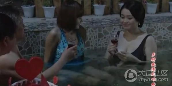 图:赵本山与美女洗鸳鸯浴的香艳一幕图片