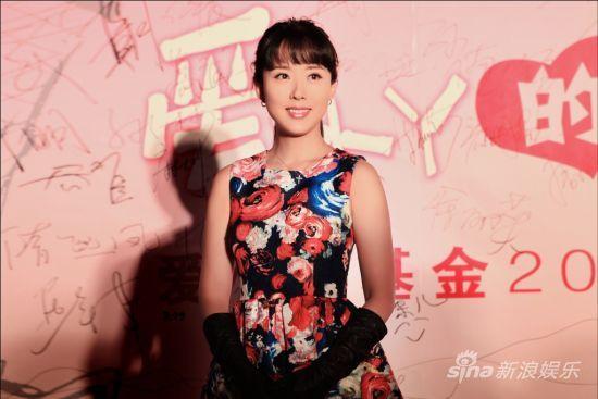 颜丹晨担任公益大使 呼吁保护贫困女童__海南