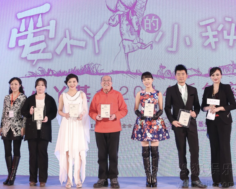 颜丹晨担任爱心大使 呼吁山区女童性保护意识