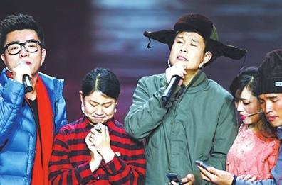 小沈阳沈春阳夫妇、丫蛋等人携手演绎小品《真的想回家》-北京春晚图片