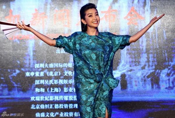 新浪娱乐讯2月13日《钟馗伏魔:雪妖魔灵》在北京