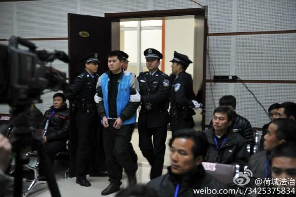 广西枪杀孕妇警察一审被判死刑 被告人称会上诉图片