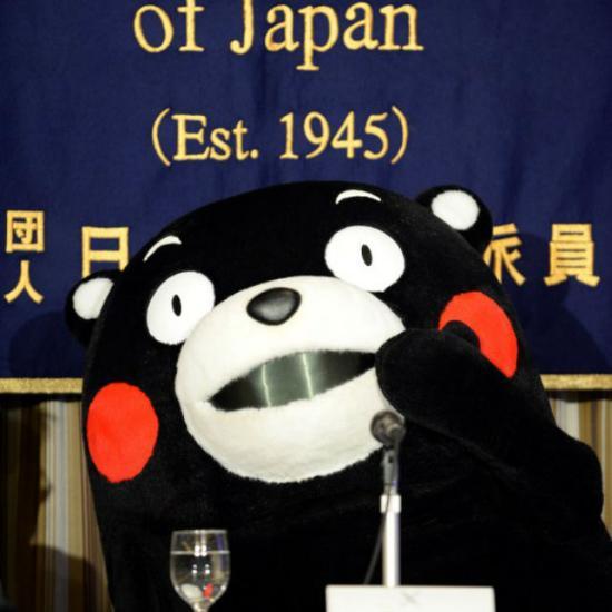 """日本 熊本/日本吉祥物""""熊本熊""""意外走红笨拙可爱(图)"""