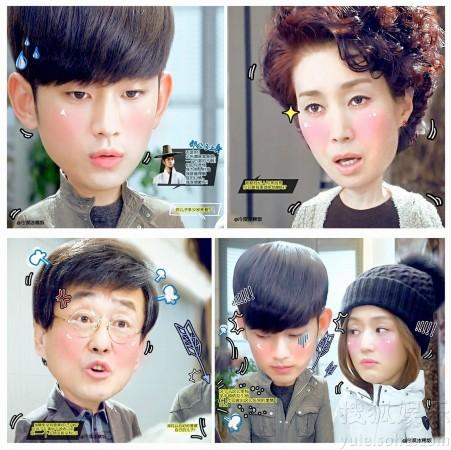 搜狐娱乐讯时下最热韩剧《来自星星的你》曝光了最新几集的Q版呆萌大头剧照。
