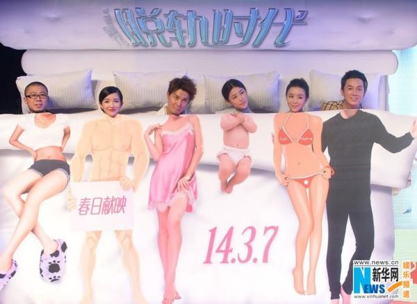 丝袜辣妈张静6老刘 (9)
