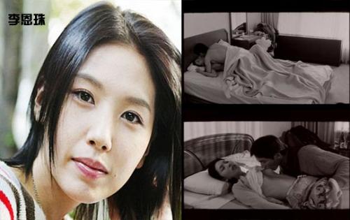 韩国电影玩物完整版