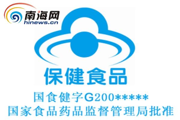 logo logo 标志 设计 图标 600_400图片
