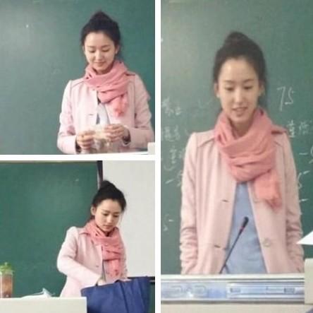 四川美女老师奶茶妹妹