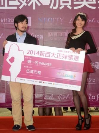 夫妻娱乐网台湾佬