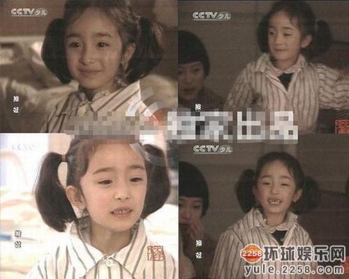 杨幂童年照海量曝光 图揭一位女明星的成长之路