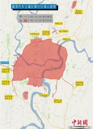 南海网 新闻中心 国内新闻 中国动态    黄色货车通行证限行区域示意