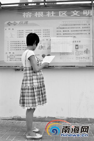 三亚孕妇遭遇要求难办准生证被办证先开无业济阳家具厂图片