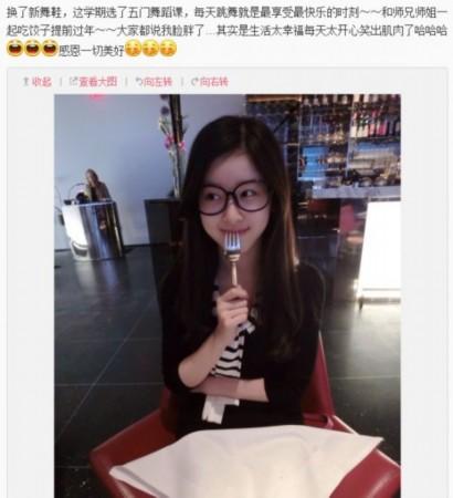 刘强东章泽天恋情五大悬念奶茶妹妹刘强东合照