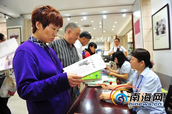 第六届海南书香节活动启幕 开展48场主题活动[附骸骨珊礁
