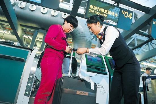 厦门航空,河北航空,春秋航空外的所有国内航班的经济舱旅客,如果没有