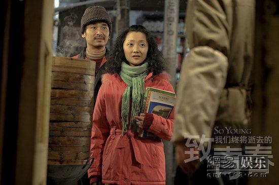 致青春 五一台湾上映 张瑶焦刚王佳佳齐祝贺