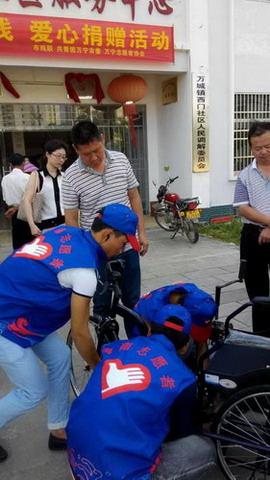 万宁西门社区志愿服务站开展助残爱心捐赠活动