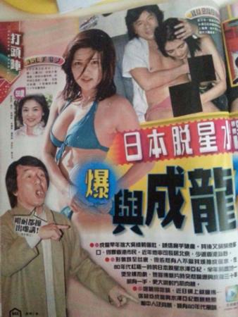 /腾讯娱乐讯据香港媒体报道,近日,成龙不雅合成照于网上疯传,...
