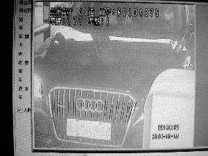 小轿车在综合应用平台提取到的车辆号牌和车型等基本信息不符高清图片